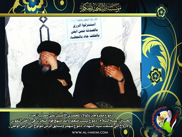 في احد المجالس الحسينية في طهران